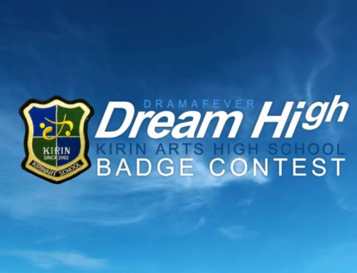 "DramaFever ""Dream High"" Audition Contest Web Spot"